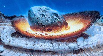 Астероидная преисподняя