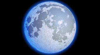 Лунные страсти