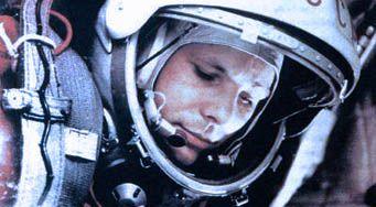 Первая орбита Гагарина