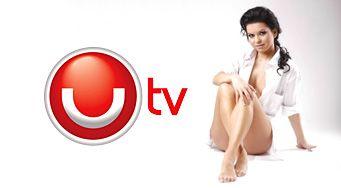 UTV в России