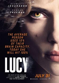 Рецензия на фильм «Люси» 2014 года