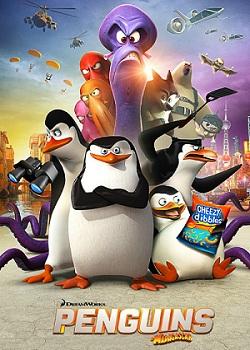 Рецензия на фильм «Пингвины Мадагаскара» 2014 года