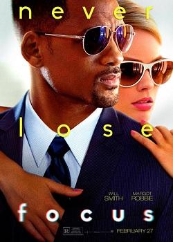 Рецензия на фильм «Фокус» 2015 года