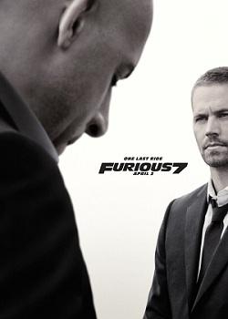 Рецензия на фильм «Форсаж 7» 2015 года