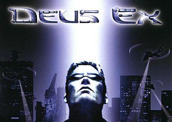 Deus Ex отправляется кино