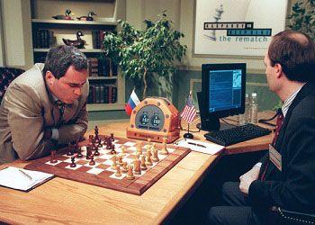 Фото с шахматного матча