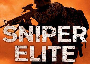 Обложка книги Элита снайперов