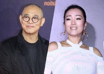 Джет Ли и Гун Ли