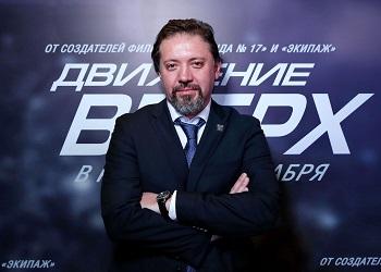 Режиссер Движения вверх