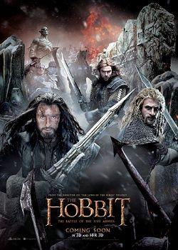 Постер Хоббита Битва пяти воинств