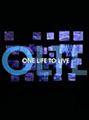 Постер Одна жизнь, чтобы жить