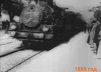 кадр из фильма Прибытие поезда